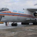 Спецборт МЧС России осуществляет санитарно-авиационную эвакуацию детей из Ростова-на-Дону в Москву