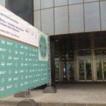 В Москве открылся юбилейный 10-й Вертолетный форум