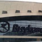 Аэропорт Внуково оштрафовали на 20 тыс. рублей за нарушение санитарных норм