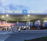 Вывозной рейс с туристами из Индии прибыл в Нижний Новгород