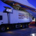 Самолет МЧС России осуществляет санитарную эвакуацию десятерых детей из Ростова-на-Дону в Москву