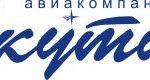 Информация для пассажиров, прибывающих в города Краснодарского края!