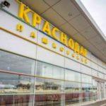 Аэропорт Краснодара перешел на сокращенный режим работы