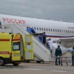 Спецборт МЧС России осуществил санитарную эвакуацию ребенка из Челябинска в Москву