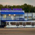 В аэропорту Барнаул прошли учения по санитарной охране территории Алтайского края от распространения инфекционных заболеваний
