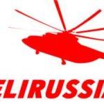 Юбилейная выставка вертолетной индустрии HeliRussia открывается в Москве