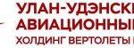 Представители прокуратуры республики Бурятия и государственной инспекции труда в республике Бурятия провели прием на Улан-Удэнском авиационном заводе