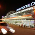 Аэропорт Внуково оштрафовали на 250 тыс. руб. за нарушение транспортной безопасности