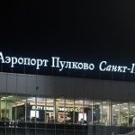 В Петербург прилетел самолет с россиянами из Нью-Йорка