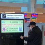 Дополнительные профилактические меры для защиты здоровья пассажиров в аэропорту Шереметьево