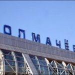 Пробы на коронавирус в аэропорту Новосибирска берут только у прилетевших из Дубая - Роспотребнадзор
