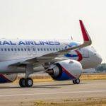 Самолет с возвращающимися россиянами вылетел по маршруту Бангкок - Сочи - Ростов-на-Дону